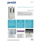 MPR-715F藥品冷藏冷凍櫃