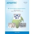 ADVANTEC綜合型錄