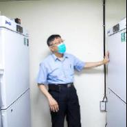 台北疾管科使用PHCbi MDF-MU539HL