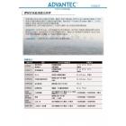 Advantec | 空氣監測產品指南-中文版